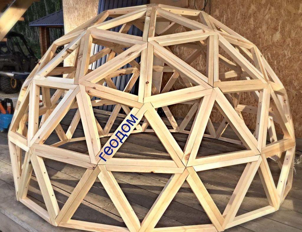 Макет каркасного дома в виде полусферы