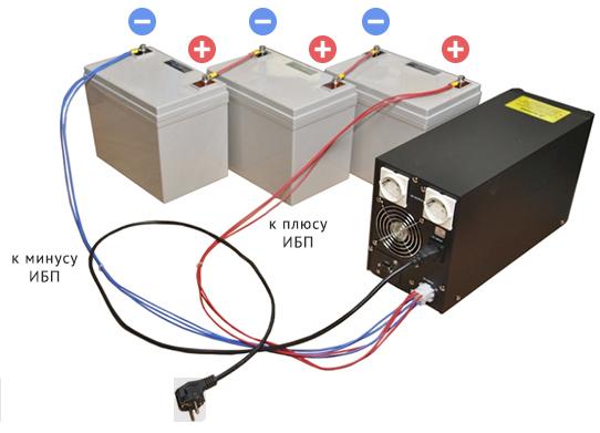 Подключение аккумуляторов к стабилизатору тока